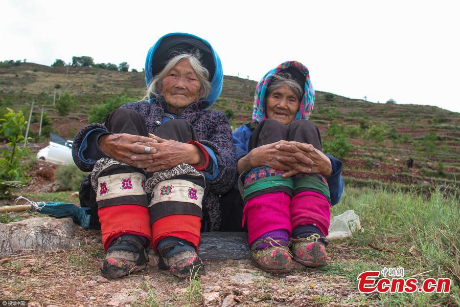 Women with bound feet still remain in rural China